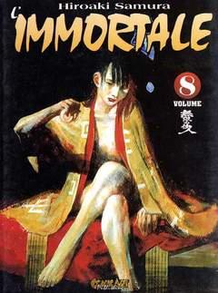 Copertina IMMORTALE COMIC ART n.8 - IMMORTALE, COMIC ART