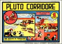 Copertina NEL REGNO DI TOPOLINO n.12 - Pluto corridore, COMIC ART