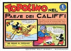 Copertina NEL REGNO DI TOPOLINO n.7 - Topolino nel paese dei Califfi, COMIC ART