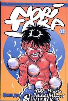 Copertina NORITAKA n.11 - NORITAKA 11, COMIC ART