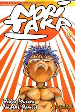 Copertina NORITAKA n.18 - NORITAKA                    18, COMIC ART