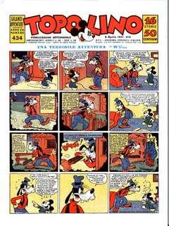 Copertina TOPOLINO GIORNALE n.20 - TOPOLINO 1941/2, COMIC ART