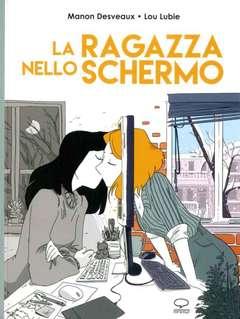 Copertina RAGAZZA NELLO SCHERMO n. - LA RAGAZZA NELLO SCHERMO, COMICOUT