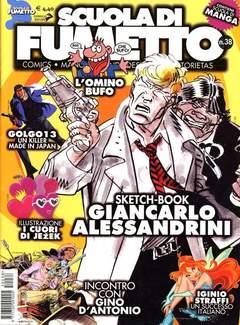 Copertina SCUOLA DI FUMETTO n.38 - SCUOLA DI FUMETTO           38, COMICOUT