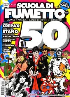 Copertina SCUOLA DI FUMETTO n.50 - SCUOLA DI FUMETTO           50, COMICOUT