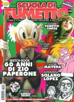 Copertina SCUOLA DI FUMETTO n.56 - SCUOLA DI FUMETTO           56, COMICOUT