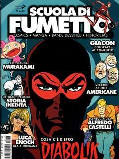 Copertina SCUOLA DI FUMETTO n.3 - SCUOLA DI FUMETTO            3, COMICOUT