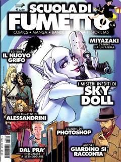 Copertina SCUOLA DI FUMETTO n.4 - SCUOLA DI FUMETTO            4, COMICOUT
