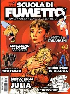 Copertina SCUOLA DI FUMETTO n.5 - SCUOLA DI FUMETTO            5, COMICOUT