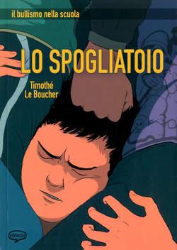 Copertina SPOGLIATOIO n. - LO SPOGLIATOIO, COMICOUT