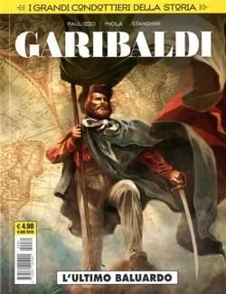 Copertina GRANDI CONDOTTIERI DELLA... n.1 - GARIBALDI, COSMO EDITORIALE