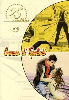 Copertina PORTFOLIO DEL 25ENNALE n.7 - LE COVER STORICHE 4, CRONACA DI TOPOLINIA