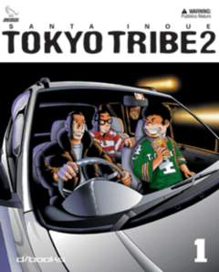 Copertina TOKYO TRIBE 2 (m12) n.1 - TOKYO TRIBE 1, D-VISUAL