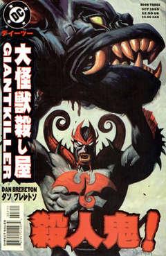 Copertina GIANTKILLER n.3 - Book Three, DC COMICS