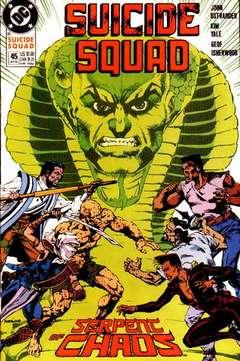 Copertina SUICIDE SQUAD S66 n.45 - The Jerusalem Serpent, DC COMICS