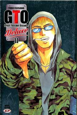Copertina BIG GTO Deluxe (m13) n.11 - GREAT TEACHER ONIZUKA, DYNIT SRL
