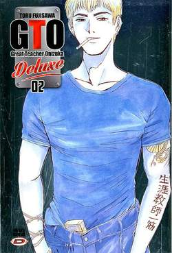 Copertina BIG GTO Deluxe (m13) n.2 - GREAT TEACHER ONIZUKA, DYNIT SRL
