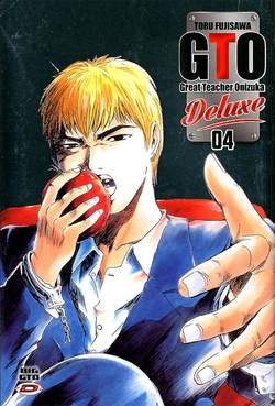 Copertina BIG GTO Deluxe (m13) n.4 - GREAT TEACHER ONIZUKA, DYNIT SRL