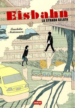 OLD Pubblicità-Tutte le Taglie-stampa di alta qualità minore LEYLAND MORRIS MARINA T-SHIRT