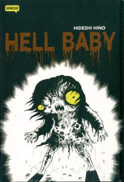 Copertina HELL BABY n. - HELL BABY, DYNIT SRL