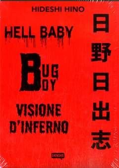 Copertina HIDESHI HINO Cofanetto n. - HELL BABYM/BUG BOY/VISIONE D'INFERNO, DYNIT SRL