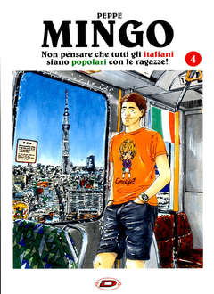 Copertina MINGO NON PENSARE CHE TUTTI... n.4 - NON PENSARE CHE TUTTI GLI ITALIANI SIANO POPOLARI., DYNIT SRL