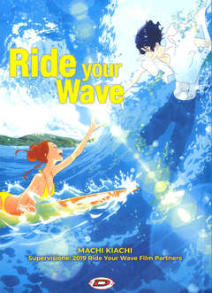 Copertina RIDE YOUR WAVE Manga n. - RIDE YOUR WAVE - Manga, DYNIT SRL