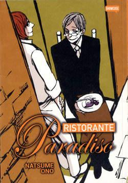 Copertina RISTORANTE PARADISO n. - RISTORANTE PARADISO, DYNIT SRL