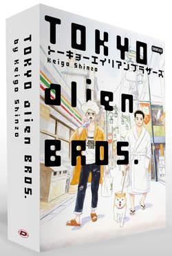 Copertina TOKYO ALIEN BROS Cofanetto n. - TOKYO ALIEN BROS - Cofanetto 1/3, DYNIT SRL