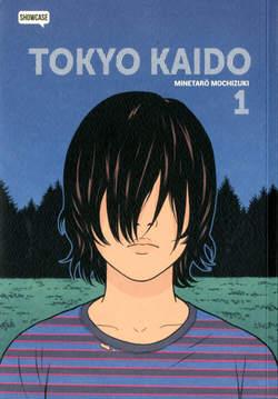 Copertina TOKYO KAIDO (m3) n.1 - TOKYO KAIDO, DYNIT SRL