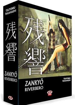 Copertina ZANKYO RIVERBERO BOX n. - ZANKYO 1/3, DYNIT SRL