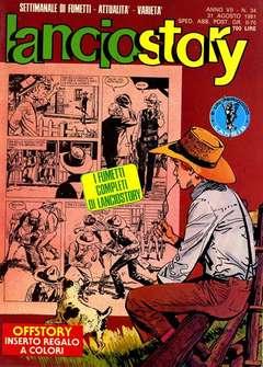 Copertina LANCIOSTORY ANNO 07 n.34 - LANCIOSTORY 1981   34, EDITORIALE AUREA