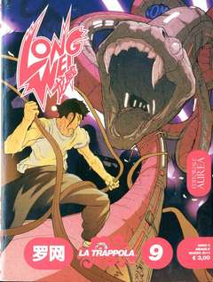 Copertina LONG WEI n.9 - LONG WEI, EDITORIALE AUREA