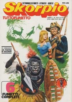 Copertina SKORPIO ANNO  1 n.7 - SKORPIO 1977             7, EDITORIALE AUREA