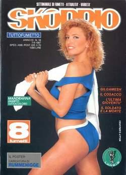 Copertina SKORPIO ANNO 11 n.18 - SKORPIO 1987            18, EDITORIALE AUREA