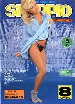 Copertina SKORPIO ANNO 11 n.46 - SKORPIO 1987            46, EDITORIALE AUREA