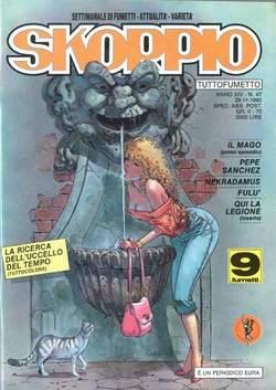 Copertina SKORPIO ANNO 14 n.47 - SKORPIO 1990            47, EDITORIALE AUREA