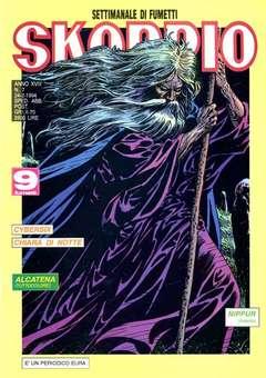 Copertina SKORPIO ANNO 18 n.7 - SKORPIO 1994             7, EDITORIALE AUREA