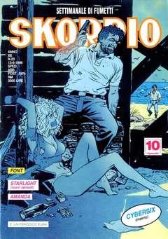 Copertina SKORPIO ANNO 20 n.23 - SKORPIO 1996            23, EDITORIALE AUREA