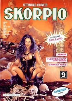 Copertina SKORPIO ANNO 20 n.47 - SKORPIO 1996            47, EDITORIALE AUREA