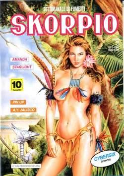 Copertina SKORPIO ANNO 21 n.3 - SKORPIO 1997             3, EDITORIALE AUREA