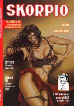 Copertina SKORPIO ANNO 29 n.11 - SKORPIO 2005            11, EDITORIALE AUREA