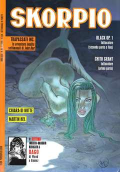 Copertina SKORPIO ANNO 29 n.26 - SKORPIO 2005            26, EDITORIALE AUREA