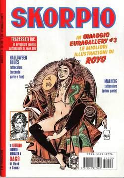 Copertina SKORPIO ANNO 29 n.29 - SKORPIO 2005            29, EDITORIALE AUREA
