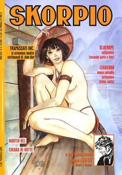 Copertina SKORPIO ANNO 29 n.8 - SKORPIO 2005             8, EDITORIALE AUREA