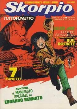 Copertina SKORPIO ANNO  3 n.30 - SKORPIO 1979            30, EDITORIALE AUREA