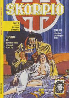 Copertina SKORPIO ANNO 31 n.19 - SKORPIO 2007            19, EDITORIALE AUREA