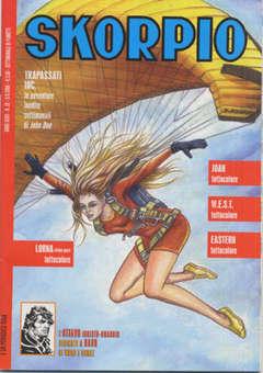 Copertina SKORPIO ANNO 32 n.22 - SKORPIO 2008            22, EDITORIALE AUREA