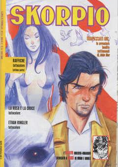 Copertina SKORPIO ANNO 32 n.33 - SKORPIO 2008            33, EDITORIALE AUREA
