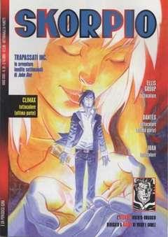 Copertina SKORPIO ANNO 32 n.39 - SKORPIO 2008            39, EDITORIALE AUREA
